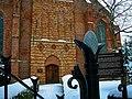Texel - Den Burg - Binnenburg - View East on Hervormde Kerk.jpg