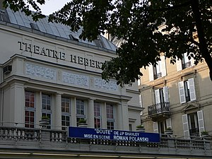 Théâtre Hébertot - The theater Hebertot in July 2006