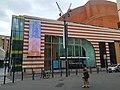 Théâtre de la Cité TNT.jpg
