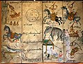 Thai chinese astrology chart Jim Thompson Museum IMG 7225.jpg