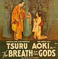 The-breath-of-the-gods poster1920.jpg