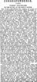 TheFamilyDoctorAug31 1889page9.png