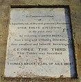 The 'Ailesbury' column, Savernake, inscription 1 - geograph.org.uk - 344526.jpg