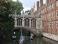 The Bridge of Sighs, St John's, Cambridge - geograph.org.uk - 1511988.jpg