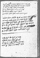 The Devonshire Manuscript facsimile 44r LDev066 LDev067.jpg