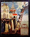 The Ladder of Divine Ascent (Russia).jpg