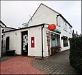 The Post Office in Longdon, Staffordshire ... with WS15 275. (6401679041).jpg