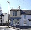 The Shrimp Shop, Poulton Square, Morecambe - geograph.org.uk - 1235656.jpg