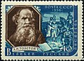 The Soviet Union 1956 CPA 1968 stamp (Leo Tolstoy and Scene from War and Peace).jpg