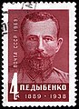 The Soviet Union 1969 CPA 3749 stamp (Pavlo Dybenko) cancelled.jpg
