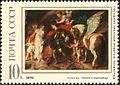 The Soviet Union 1970 CPA 3958 stamp ('Perseus and Andromeda' (Peter Paul Rubens)).jpg