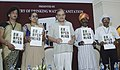 The Union Minister for Rural Development, Panchayati Raj, Drinking Water and Sanitation, Shri Chaudhary Birender Singh launching the Coffee Table book on innovative stories on Swachh Bharat, in New Delhi on October 07, 2015.jpg