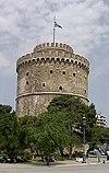 Ο Λευκός Πύργος τής Θεσσαλονίκης αποτελούσε το νοτιοανατολικό όριο της εβραϊκής συνοικίας τής πόλεως.
