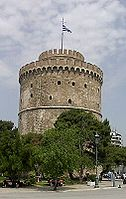 The White Tower of Thessaloniki was used as a prison during the era of the Ottoman Empire. Today it is a museum and the landmark of the city.