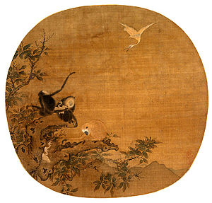 Homophonic puns in Mandarin Chinese - Three gibbons catching egrets by Yi Yuanji