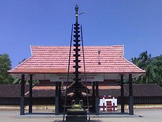 Mavelikkara - Mahadeva temple