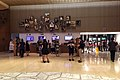 Ticket counters of Shanghai Symphony Hall (20170908191411).jpg