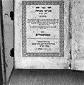 Titelblad van een serie van een Tenach uitgave (= de 'Hebreeuwse bijbel'), genaamd Magishe Mincha, d.w.z. zij die een geschenk aanbieden. Het is gedrukt in Amsterdam in 5514 = 1754 - Sittard - 20199965 - RCE.jpg