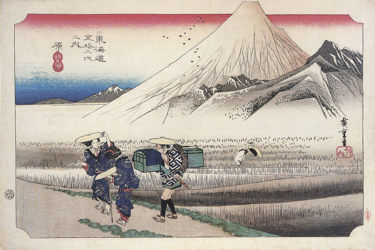 geschiedenis van japan wikipedia