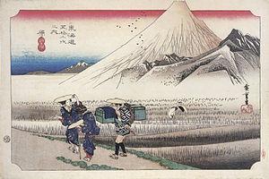 原宿 (東海道)'s relation image