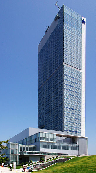 Toki Messe - Bandaijima Building of Toki Messe