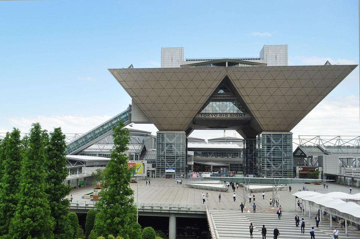 東京 ビッグ サイト 東京ビッグサイト(東京国際展示場)