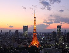 Tokyo Tower Afterglow.JPG