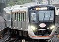 Tokyu 6020 kei mizonokuchi station.jpg