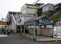 TomiokaSthigashi.jpg