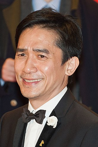 Lust, Caution - Mr. Yee is portrayed by Tony Leung Chiu-Wai