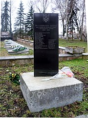 Torchyn Lutskyi Volynska-Monument to the countrymen-3.jpg