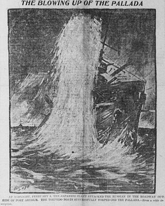 Russian cruiser Pallada (1899) - Torpedoing of Pallada (artist's conception).