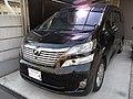 Toyota Vellfire.jpg