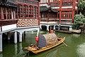 Traditional boat at the Huxinting Teahouse (Mid-Lake Pavillion Teahouse).jpg