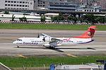 TransAsia Airways ATR 72-212A B-22820 Taxiing at Taipei Songshan Airport 20150908b.jpg
