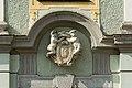 Traun Schloß Wappen.jpg