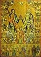 Trinity with holidays and chosen saints.jpg