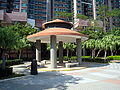 Tsing Yi Promenade Pavilion.jpg