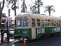 Tucson Old Pueblo Trolley Jan 2006.jpg