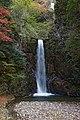 Tudumi-ga-taki Park Kobe01s4272.jpg