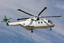 Turkmenistan AgustaWestland AW-101 Mk643 Vanzura-1