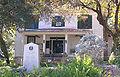 Tyler house salado 2008.jpg