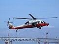 UH-60 yokohama.JPG
