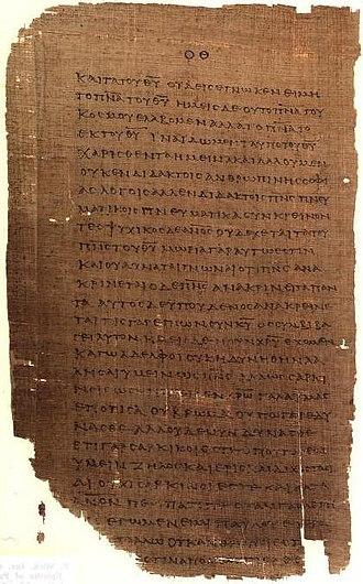 1 Corinthians 2 - Page 79 of Papyrus 46 (ca. AD 200) showing 1 Corinthians 2:11-3:5. P. Mich Inv. 6238. University of Michigan.