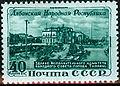 USSR 1951 1505 1505 0.jpg