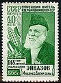 USSR 1956 1842i 1611 0.jpg