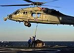 USS Blue Ridge operations 150303-N-NM917-290.jpg