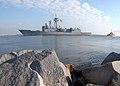 USS Halyburton (FFG 40) enters Naval Station Mayport 2005.jpg