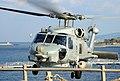 USS Taylor pierside flight operations 140312-N-JE719-427.jpg