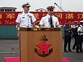 US Navy 030922-N-0000B-987 People's Republic of China Rear Adm. Hou.jpg